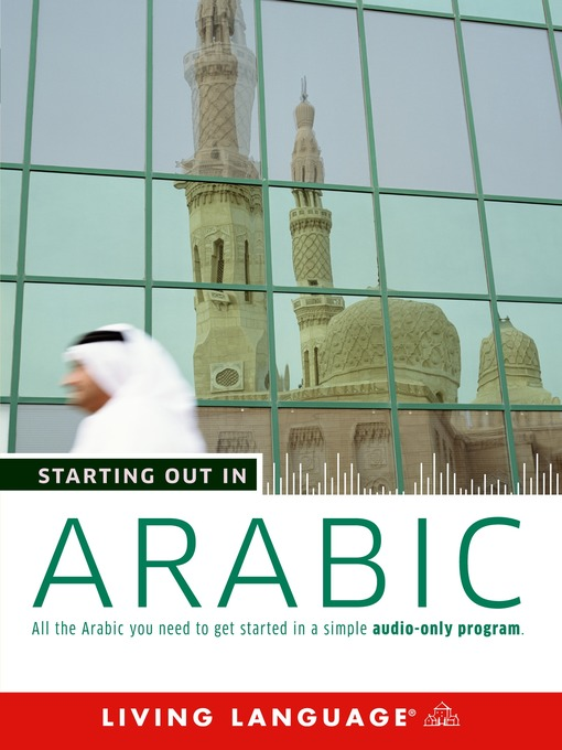 Starting-Out-in-Arabic