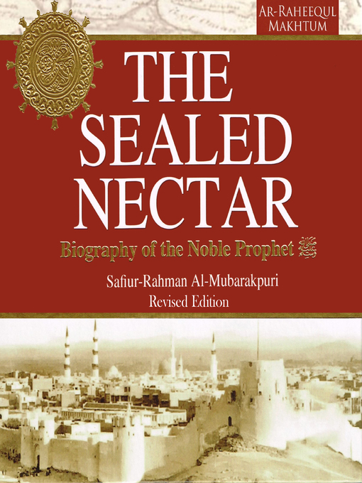The-Sealed-Nectar-Biography-of-the-Noble-Prophet