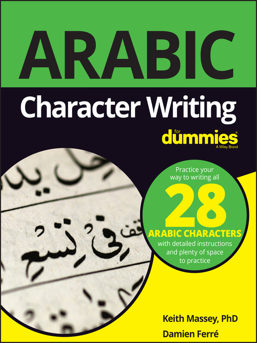 Arabic-Character-Writing-For-Dummies