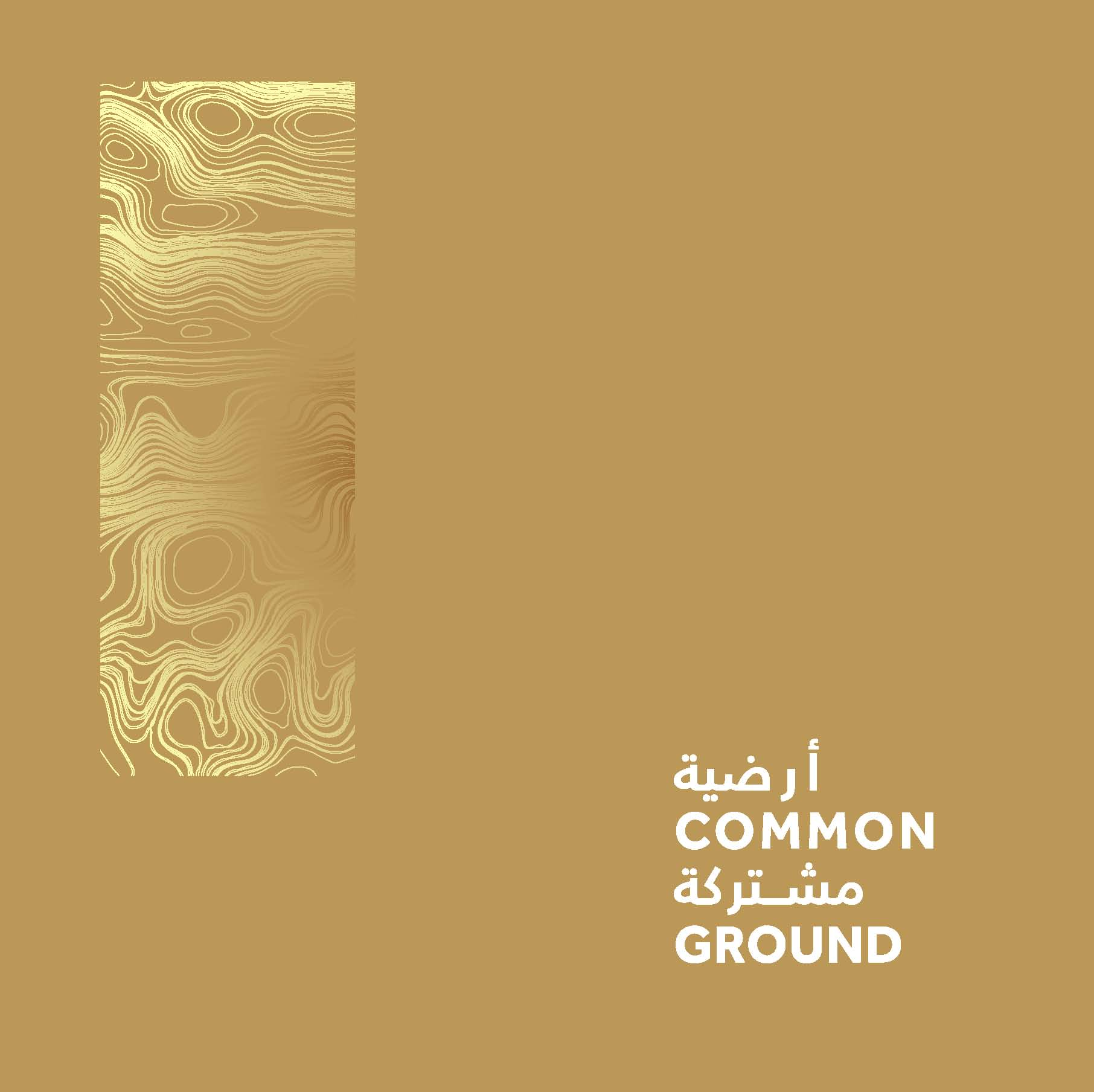 Common-Ground-English-