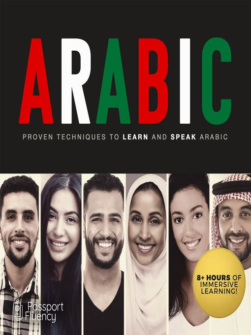 Arabic-Proven-Techniques-to-Learn-and-Speak-Arabic