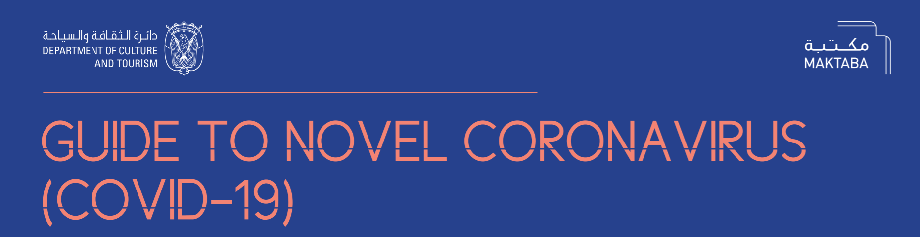 GUIDE-TO-NOVEL-CORONA-VIRUS-COVID-19