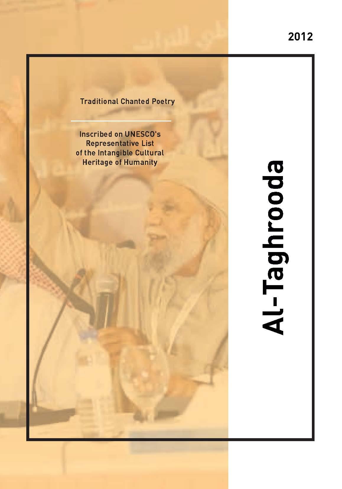 Al-Taghrooda