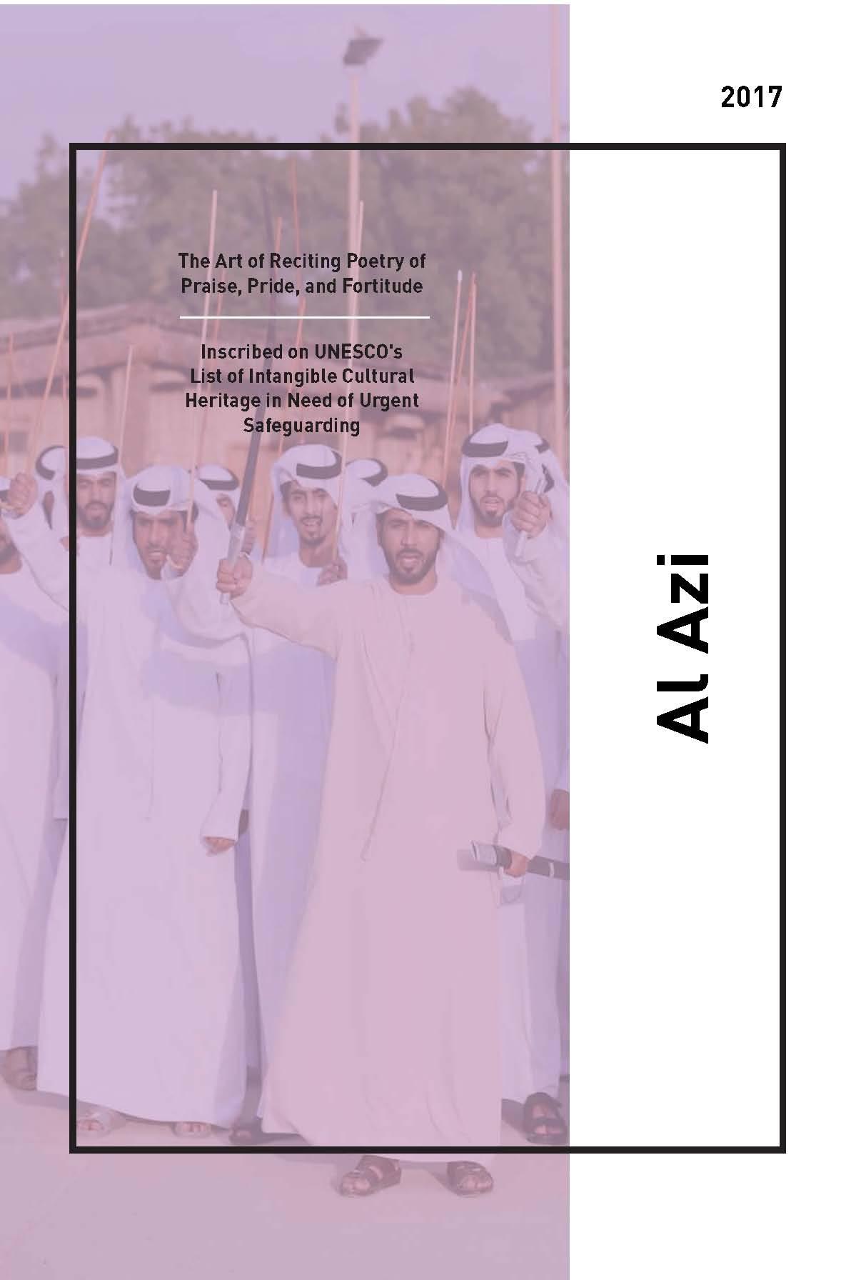 Al-Azi-